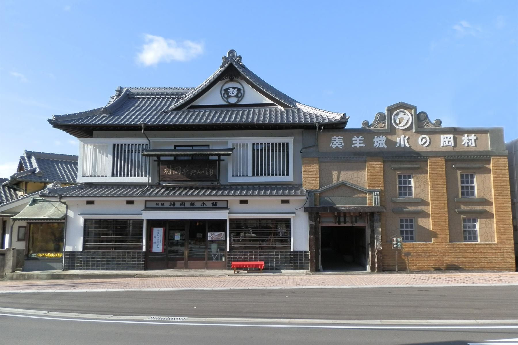 (左)村岡総本舗本店(右)村岡総本舗羊羹資料館